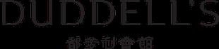 Duddell's Logo